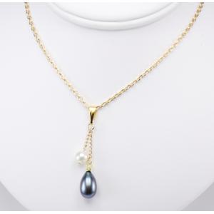 Pendentif Plaqué Or 18 carats Perle d'eau douce Noire et Blanche